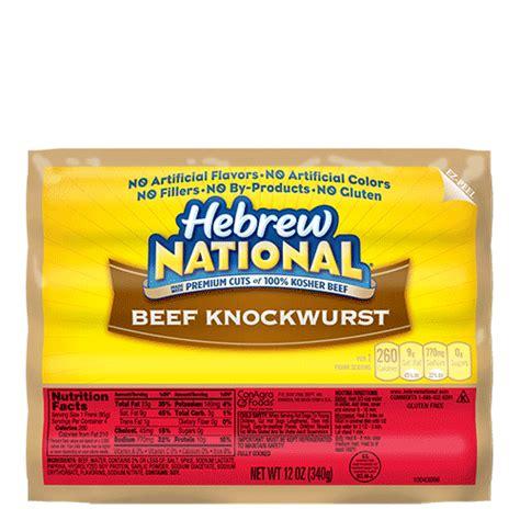 hebrew national dogs premium cuts of 100 kosher beef hebrew national