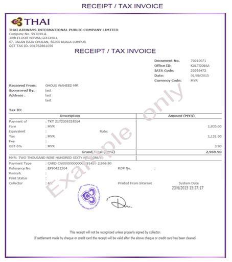 News Details   News & Annoucement   Thai Airways
