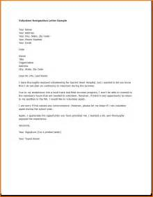 Letter Of Resignation For Volunteer Position by Volunteer Resignation Letter Resume Cv Cover Letter