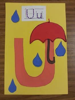 letter  umbrella craft  mrsmalean teachers pay teachers