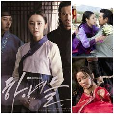 dramacool obsessed hanfu from the princess weiyoung 锦绣未央 tang yan luo