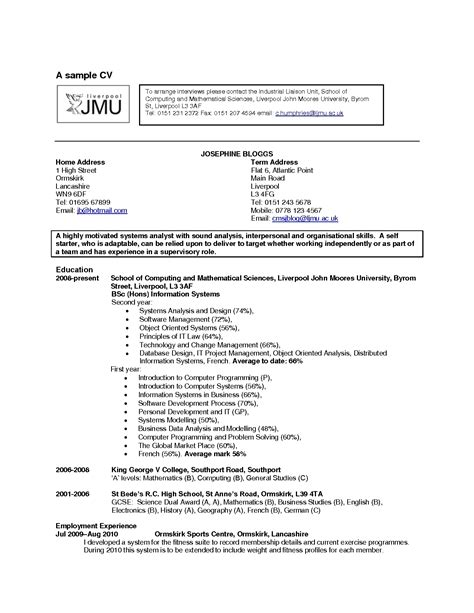 resume interest section interest and hobbies for resume examples
