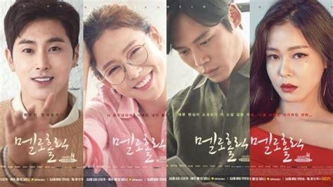 resensi film korea romantis data drama