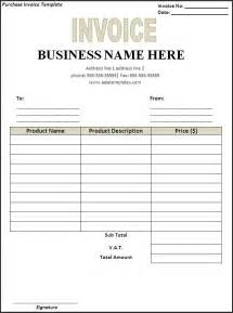 Purchase Invoice Template by Photo Invoice Template Free Images