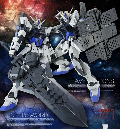 Heavy Weapon Crossgun Momoko For Mg Arme Lourde Promotion Achetez Des Arme Lourde