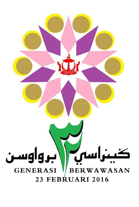brunei national day logo 2016 information department huraian logo