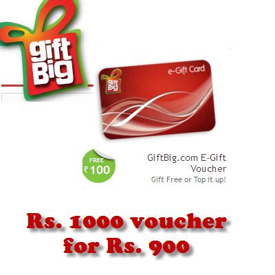 myntra gifts rs 100 on big bazaar myntra flipkart and other