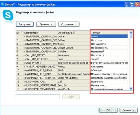 morelocal 2 apk как сделать руский язык в the ifit kb ru