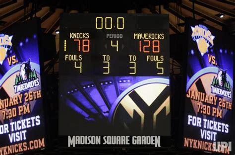 scoreboard  shown    york knicks play