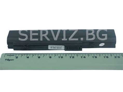 Bateraibatre Asus Eeepc 1015 1016 1215 батерия за asus eee pc 1015 1016 1215 a32 1015 serviz bg