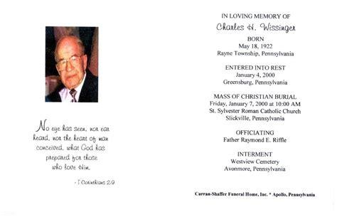 funeral program template masir