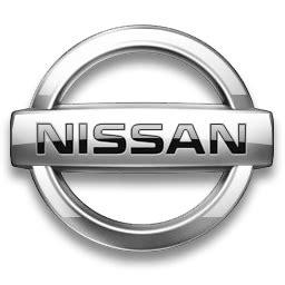 Nissan Logo Png Nissan Logo Gif