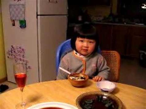 new year nian ye fan nian ye fan dinner in new year s