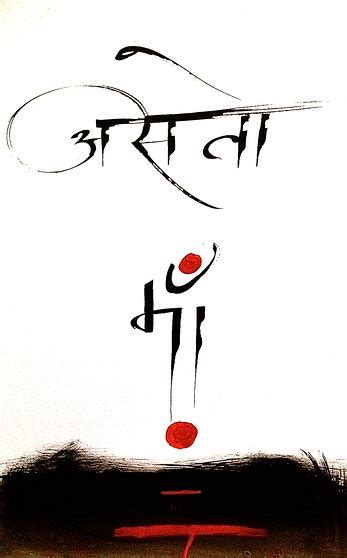 tattoo fonts maa 17 best images about devanagari typography on