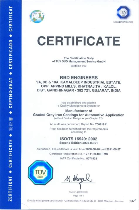 quality certificate template quality assurance certificate rbd engineers
