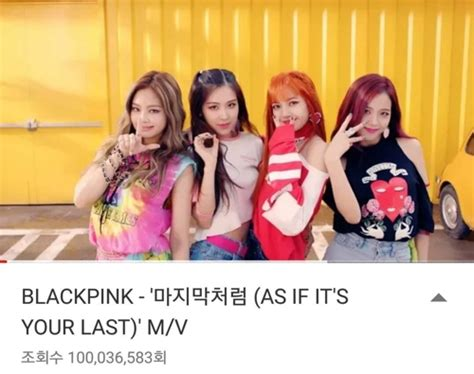 Blackpink Youtube Views | blackpink s as if it s your last hits 100 mln youtube views