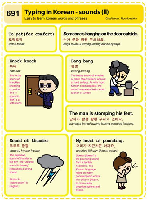 easy to learn korean 876 language part two chad