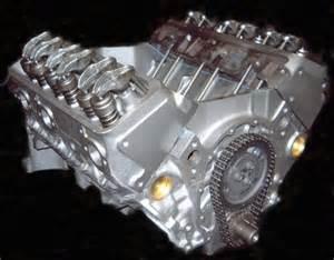 1987 1993 chevy rebuilt engine aggmc 262rlb 1 auto