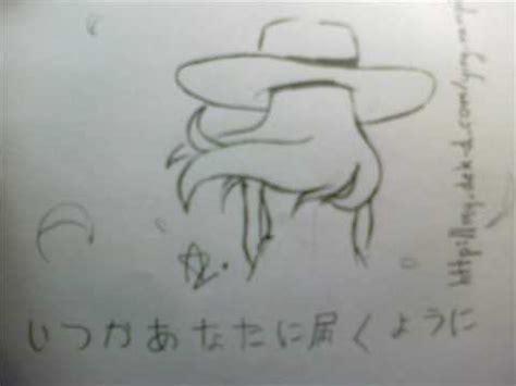 sketchbook kioku lyrics kaze sagashi kiyoura natsumi doovi