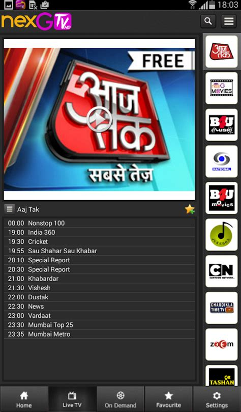 live tv on mobile nexgtv hd mobile tv live tv android apps on play