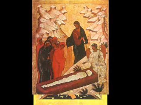 salmo 120 testo salmo 135 lodate il signore doovi