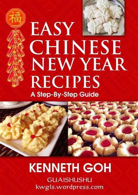 auspicious new year recipes 12 best images about cny cookies on fish