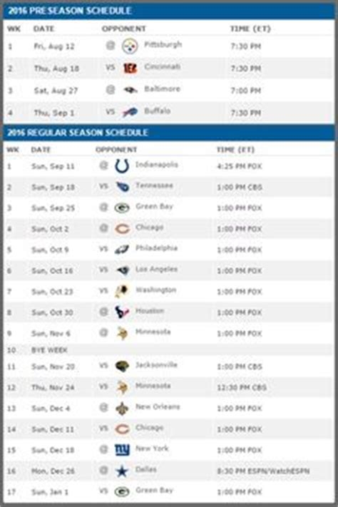 printable lions schedule seasons football and lion on pinterest