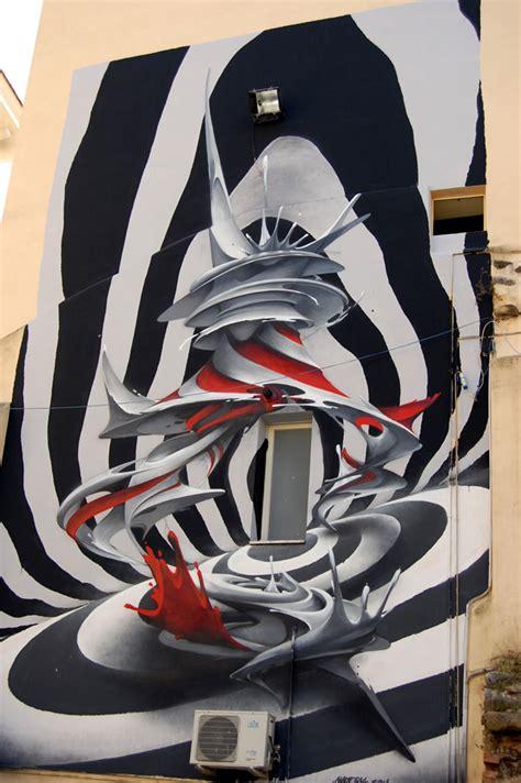 op art  graffiti   dj food