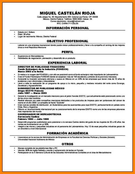 formato curriculum formato de curriculum vitae para