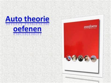 gratis auto theorie examen oefenen auto theorie oefenen gratis