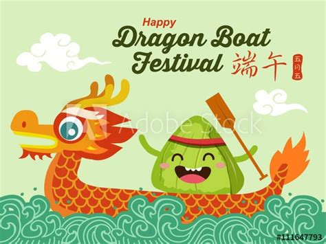 dragon boat festival 2018 greetings vector chinese rice dumplings cartoon character and dragon