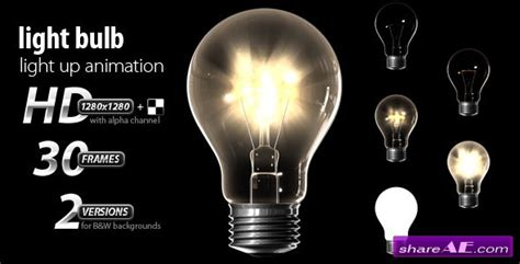 after effects templates free light bulb light bulb motion graphics videohive 187 free after