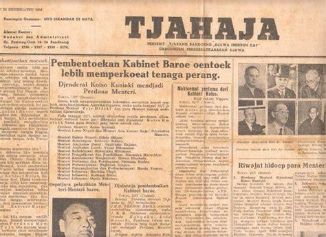 perkembangan media massa di indonesia dan regulasinya saat