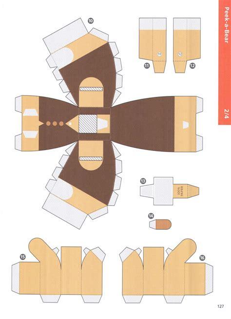 How To Make Paper Models - karakuri keisuke saka macmillan