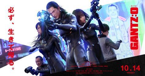 Gantz 0 Anime by La Anim 233 Gantz 0 Est D 233 Sormais Disponible Sur Netflix