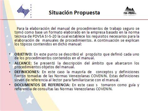 propuesta de solucion al caso como se afronta una crisis fiscal dise 241 o de un manual de procedimiento de trabajo seguro en