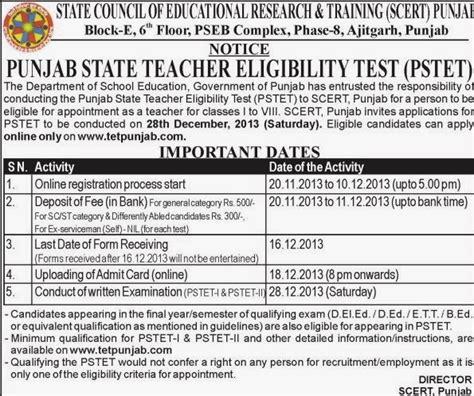 test pattern for educators in punjab punjab state teacher eligibility test pstet scert