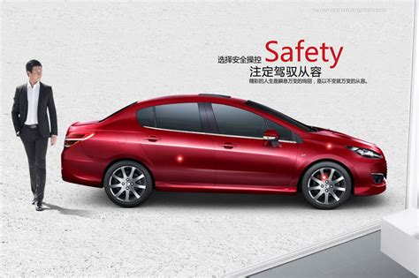 peugeot china peugeot launches new 308 sedan in china 47 pics
