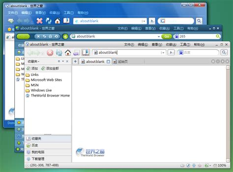 browse the world in multi tab browser free multi tab browser software download