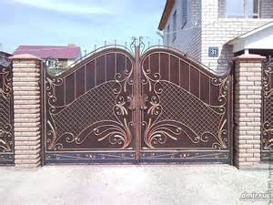 Home Gate Design 2016