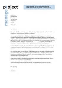 cover letter customer service supervisor position faith
