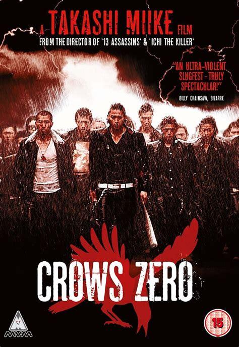film bagus crows zero 1 pel 237 cula crows zero 2007 kur 244 zu zero crows 0