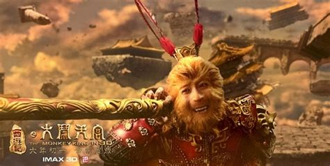 film fantasy in 3d top 10 most anticipated chinese movies of 2014