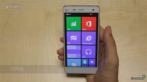 install windows 10 xiaomi mi4 xiaomi mi4 running windows 10 for phones technical preview