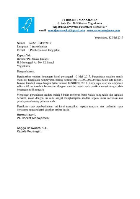 Contoh Invoice Tagihan by Contoh Surat Tagihan Yang Baik