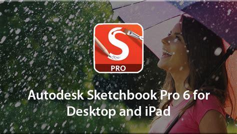sketchbook pro desktop application design course