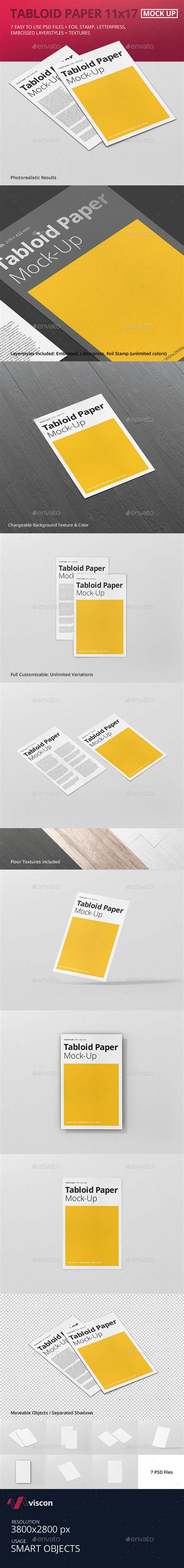 software layout tabloid tabloid paper mock up 11x17 by visconbiz graphicriver