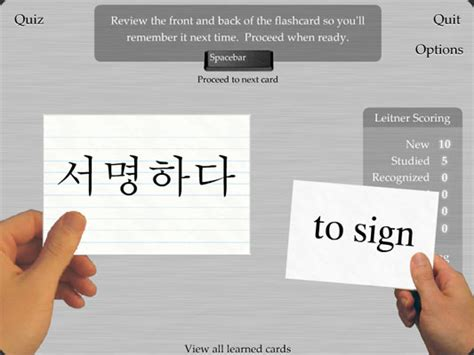make your own study cards flash my brain raise your korean level with flash my