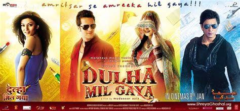 film india terbaru dulha mil gaya rang diya dil song shreya ghoshal shreya ghoshal fan