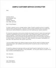 Customer Care Cover Letter by Customer Care Cover Letter